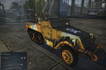 как играть на танках в игре war thunder